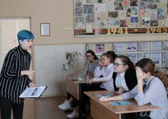 5 Школа №6 (6)